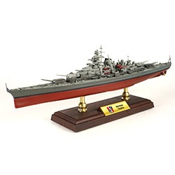 1:700 Battleship: German Battleship Tirpitz