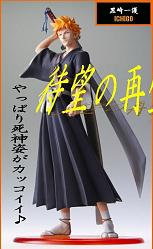 BLEACH - Excellent Model Series 1 Ichigo PVC