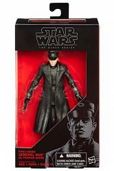 B4598 First Order General Hux (Episode VII) 15 cm