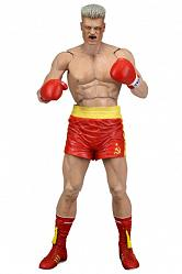 Rocky Actionfiguren 18 cm Serie 2 40th Anniversary Drago rote Ho