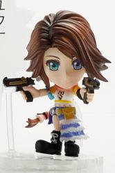 Final Fantasy Trading Arts Mini Kai Vol. 1 Figur Yuna 8 cm