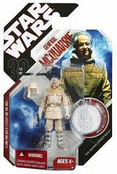 30th Wave 6 - General McQuarrie