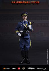 Honor Guard Escort (Air Force)