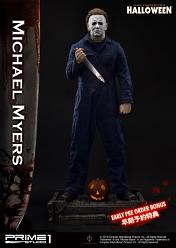 Halloween: Michael Myers Bonus Version 1:2 Scale Statue
