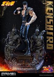 Fist of the North Star: Deluxe Kenshiro Statue