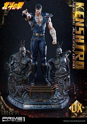 Fist of the North Star: You Are Already Dead Deluxe Kenshiro Sta