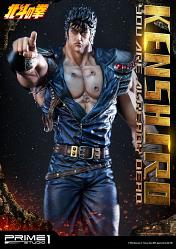 Fist of the North Star: You Are Already Dead Kenshiro Statue