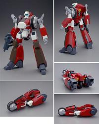MEGAZONE 23 - Garland Full Action Figure