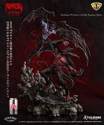 Amon The Apocalypse of Devilman Elite Exclusive Statue 1/4 Devil