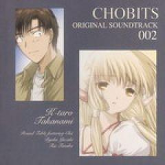 CD: Chobits / Soundtrack 2 - 20 Titel