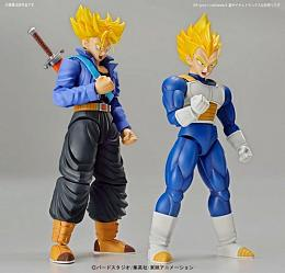 Dragon Ball Z: Super Saiyan Trunks and Super Saiyan Vegeta Delux