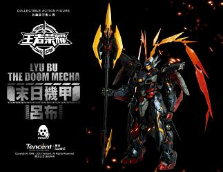 Honor of Kings: Lyu Bu The Doom Mecha Figure