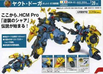 Jago Doga MSN-03 HCM-Pro 28 Model Kit 12 cm.