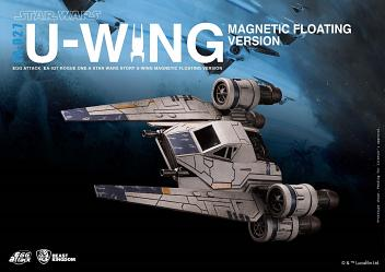 Star Wars Rogue One: Magnetic Floating Rebel U-Wing Fighter