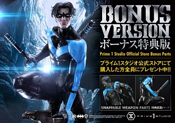 DC Comics: Batman Hush - Exclusive Nightwing Bonus Version Statu