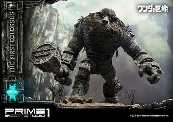 Shadow of the Colossus: The First Colossus Valus - 18 inch Statu