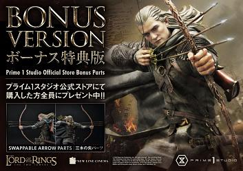 Lord of the Rings: The Two Towers - Bonus Legolas 1:4 Scale Stat