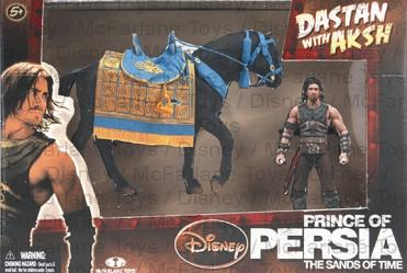 Prince of Persia The Movie Dastan with Aksh Horse Box Set