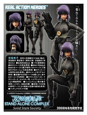 GHOST IN THE SHELL S.A.C - Real Action Heroes Motoko Kusanagi