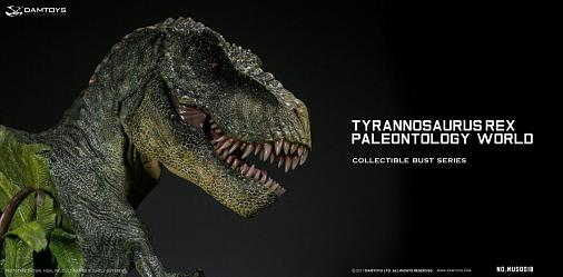 Museum Series: Tyrannosaurus Rex Bust Wet Rainforest Version